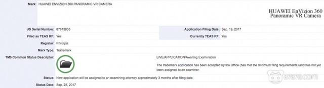 华为申请新专利:近日或将发布VR相机