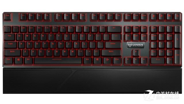 雷柏V810旗舰级背光游戏机械键盘上市