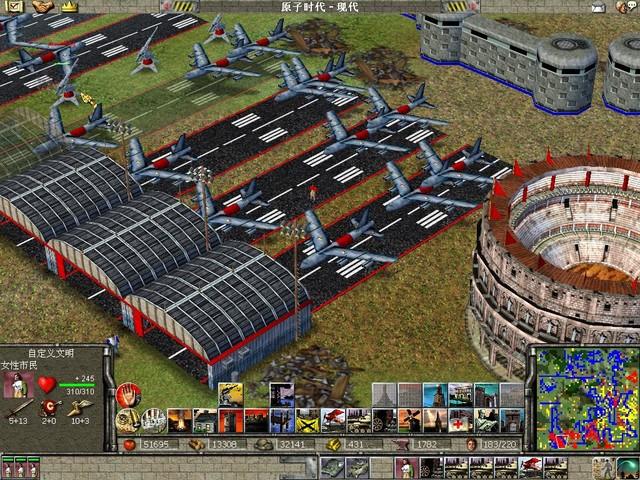 游戏果果第7期-陪我们长大的那些RTS