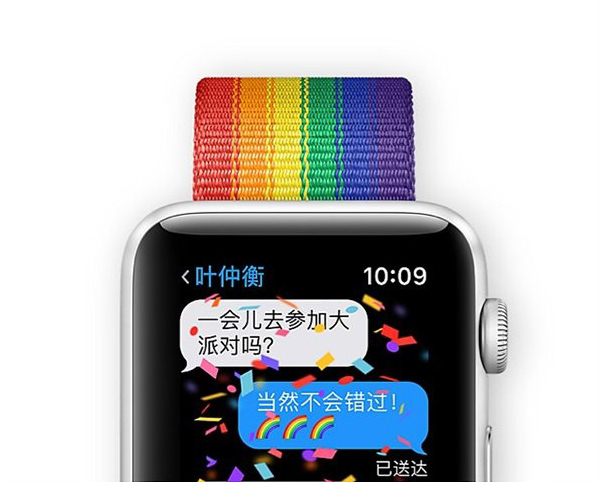 只要398 Apple Watch推彩虹版尼龙表带