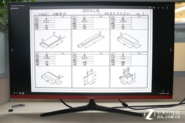 SANC打造超薄巨屏 2K高分电竞新品评测
