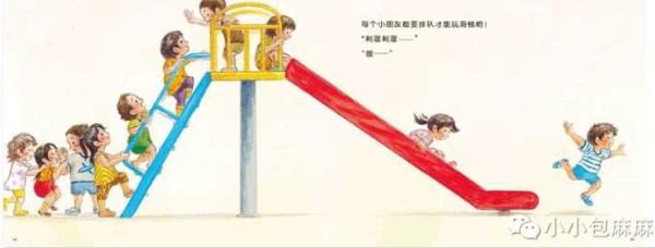 """0-3岁启蒙期 小小包麻麻""""三招""""育出高情商Baby"""