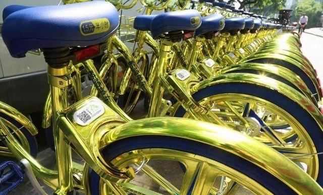 共享单车颜色不够用? 你们忘了土豪金