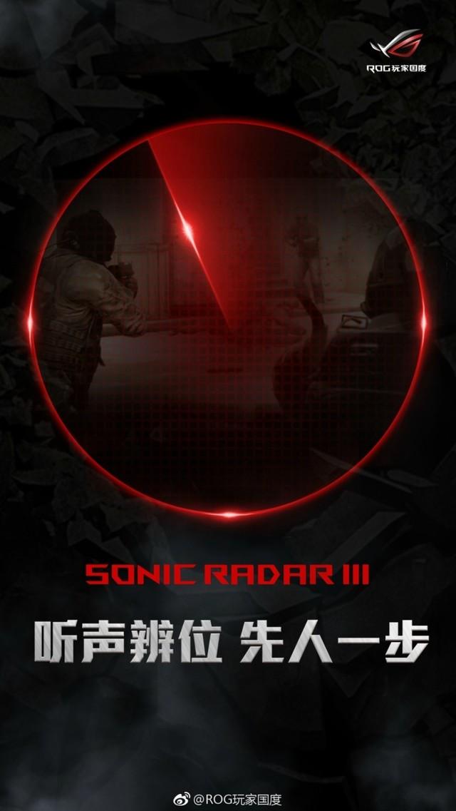 《王者荣耀》抢占PC电竞份额 大家怎么看?