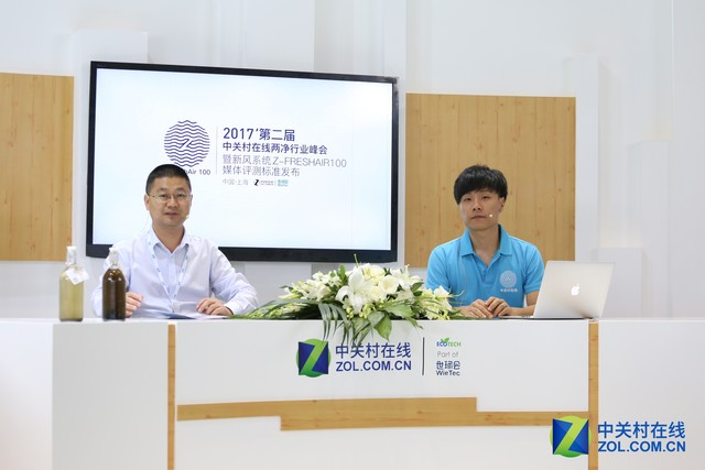 专访雅威方世文:揭秘新风与空气净化器2合1新品