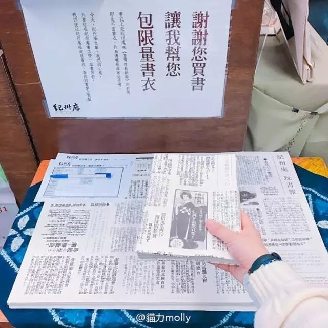 旅行达人猫力和XPS 15的台北小众之旅