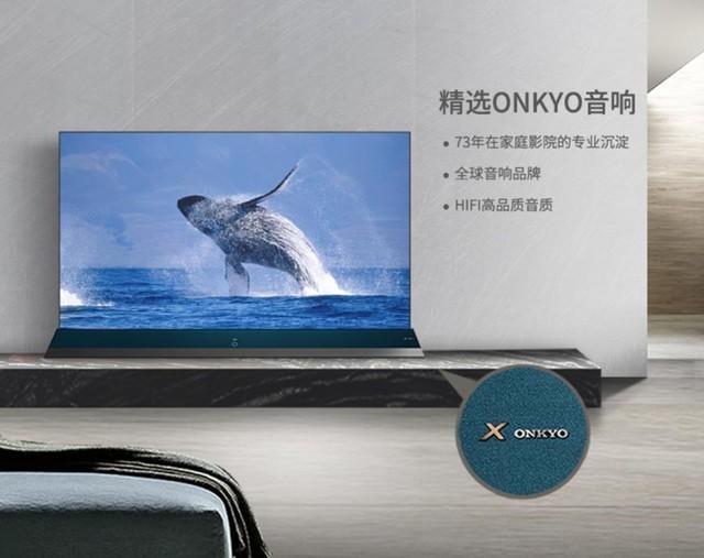 深圳IT网报道:TCL X8 QLED TV上市 音画合一高端旗舰