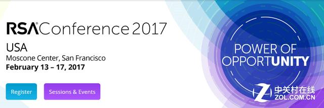 解密RSA2017:全球最热安全盛会的新亮点