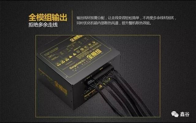 鑫谷全面助力锐龙 AMD Ryzen系列处理器
