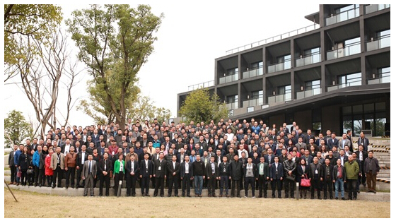 2017科达首届全国合作伙伴大会