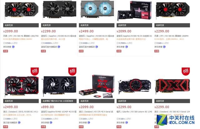 优先照顾欧洲市场 AMD显卡国内完全断货