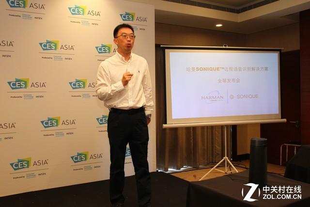 SONIQUE:哈曼CESA发布远程语音识别方案