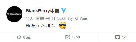 """#e5e5e5Berry中国""微博上线 黑莓要回了"