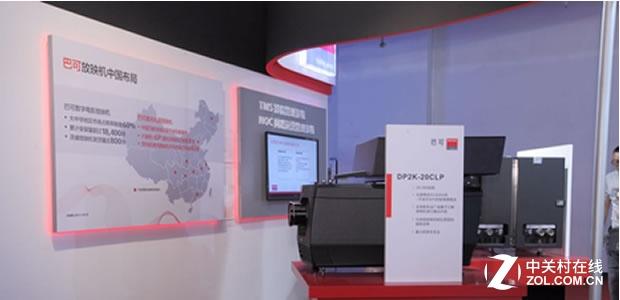 《亚博》国际LED显示企业巴可收购加拿大MTT公司