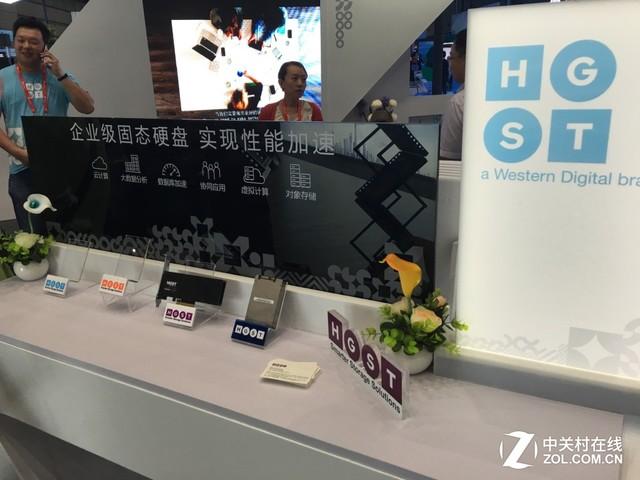 华为2016全联接大会:抢眼的HGST展台