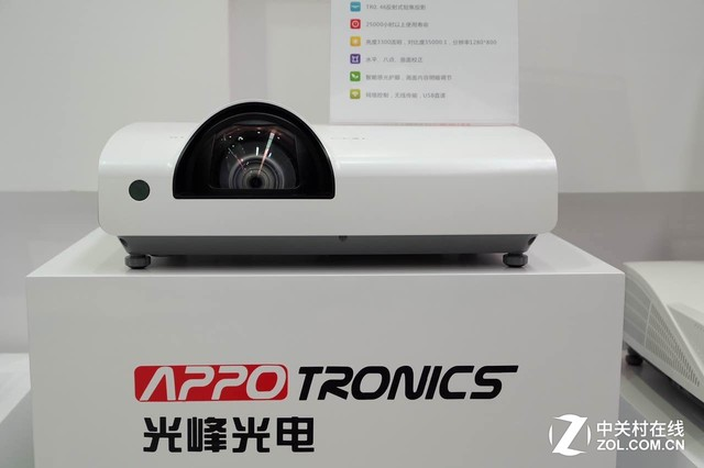 光峰光:激光投影机让教育市场更精彩
