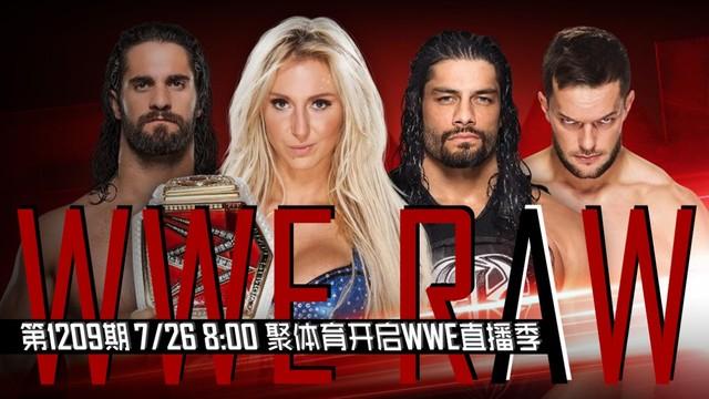 下载聚体育正版客户端 观看WWE《决战之地》