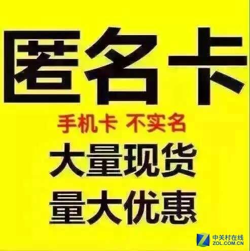 淘宝新规禁售运营商电话卡 9月7日生效