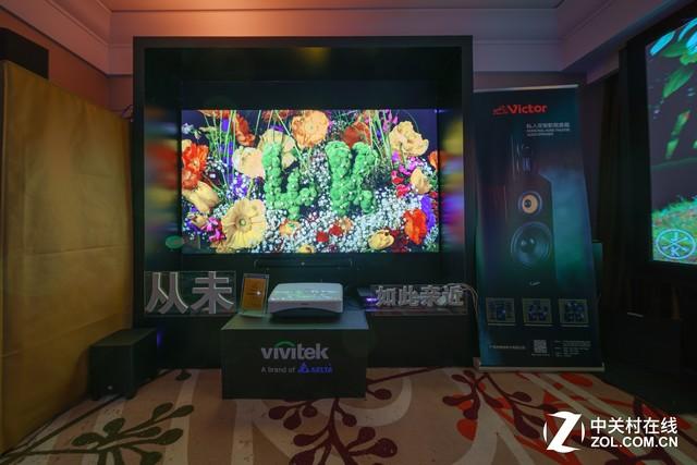从未如此亲近 Vivitek激光超短焦电视
