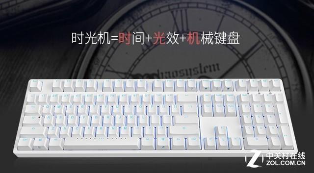 国产Cherry 这些键盘带您领略优秀轴体