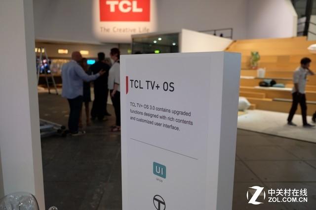 彰显国人实力!TCL旗舰量子点TV登陆IFA