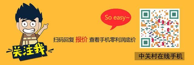 众望所归 EMUI 5.0给你的不止安卓7.0