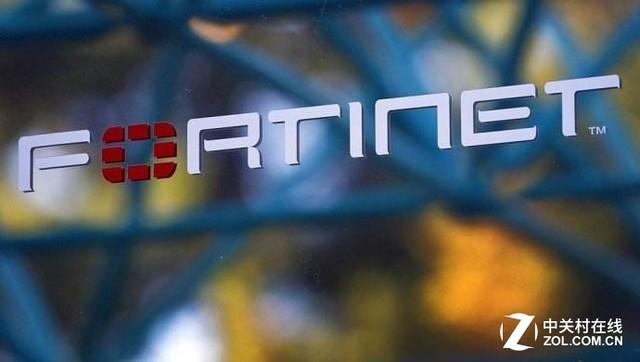 """Fortinet中文更名 以后叫""""防特网""""啦"""