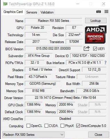 AMD Ryzen平台高频内存兼容性测试