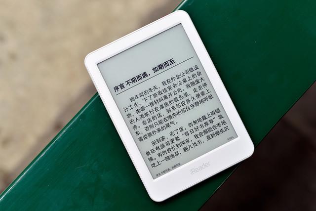 中国版Kindle 掌阅发布第三代电子阅读器