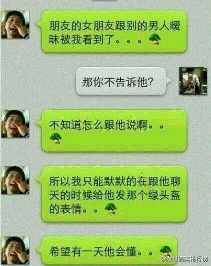 手机QQ表情包今起戒烟 香烟变成了绿叶