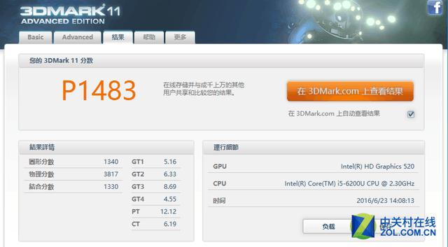 低压处理器性能如何?i5-6200U实测常用软件和应用
