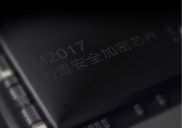 硬件级保护简直绝了 金立M2017支付体验(误发)