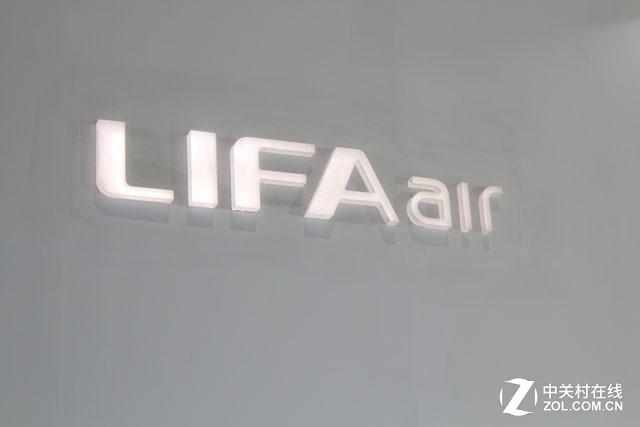 将好空气带向全世界 LIFAair展台报道