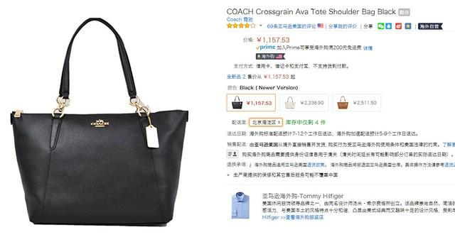 5天后的情人节 就给女朋友买这款包包