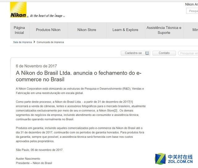 意不意外 尼康宣布彻底退出巴西市场