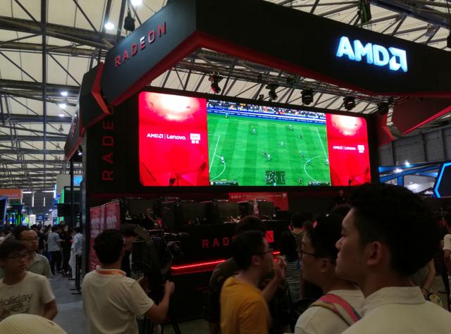 FPL总决赛揭晓 AMD联想携手发布G50-75新品