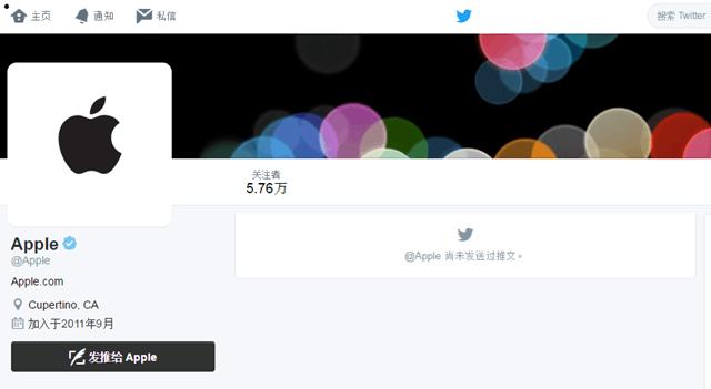 苹果重新激活Twitter官方账号加大宣传力度