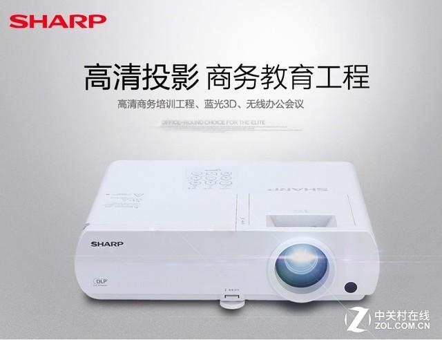 夏普XG-MX435A夏普投影机总代报3399元