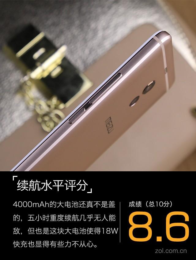 魅蓝Note6评测(不发不发不发)