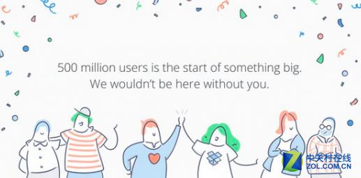 Dropbox宣布注册用户数量突破5亿