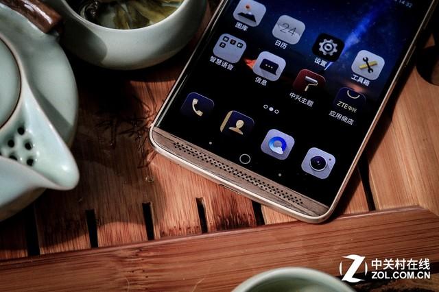 打脸致敬外观 中兴天机 7超跑设计详解(勿发布)