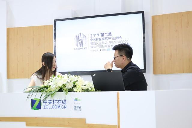 艾泊斯 徐雯璋:让用户体验极致的新风产品
