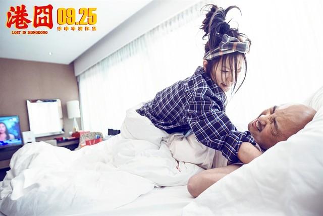 """徐峥""""出轨门"""" 港囧首映去哪儿提前抢票"""