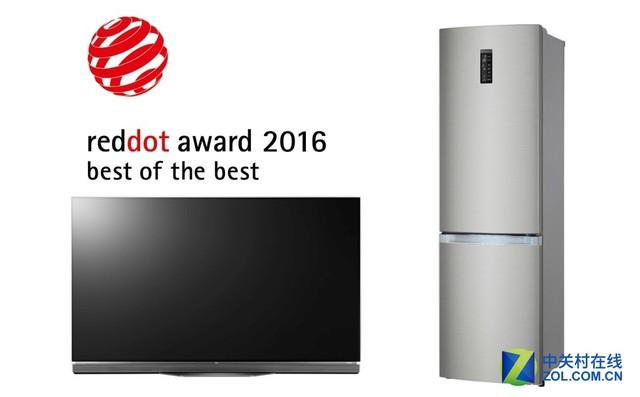 LG笑傲红点设计大奖 成为全球最大赢家