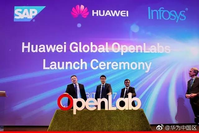 华为发布OpenLab计划 未来三年投2亿美元