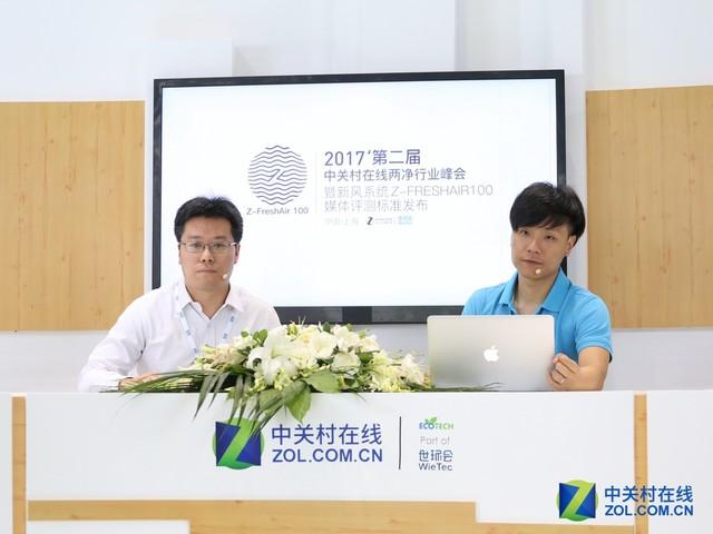专访爱迪士吴春晖:更懂消费者的新风系统