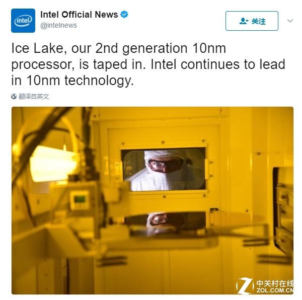 Intel奋起发力 第二代10nm处理器已完成