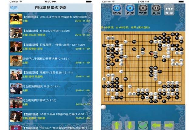 6.13佳软推荐:娱乐休闲的5款棋牌游戏