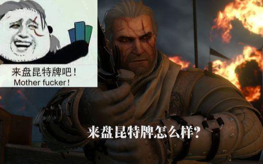 玩家说:戏说游戏中不合理的奇葩设定