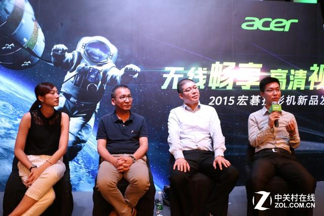 专访Acer高层 用多元产品满足用户需求